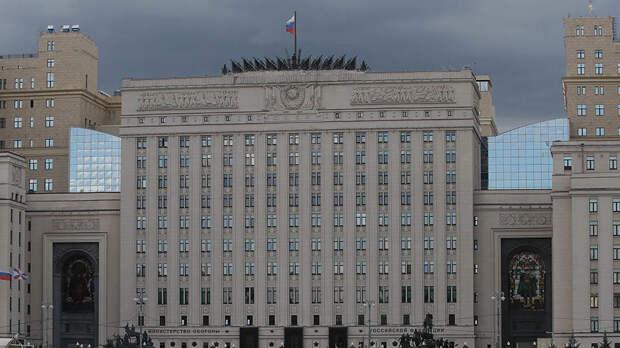 Минобороны РФ вызвало военного атташе Германии из-за ядерных учений