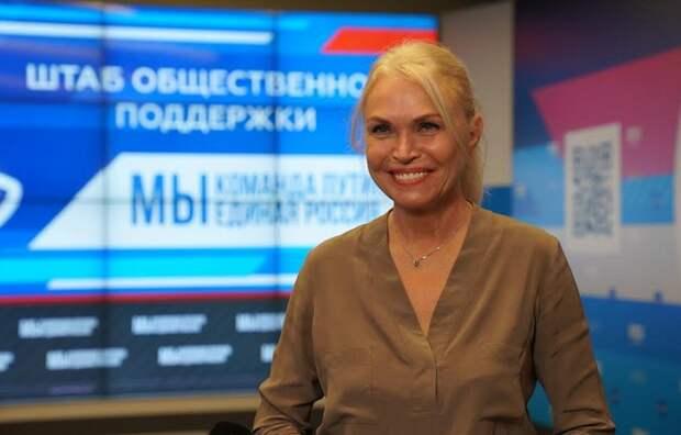 Автор фото: Ольга Крылова
