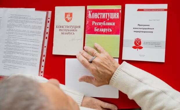 Сниметли реформа Конституции политическую напряженность вБелоруссии?