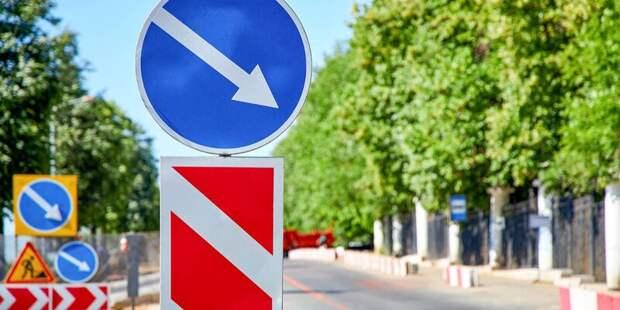 На Бескудниковском бульваре увеличится количество парковочных мест