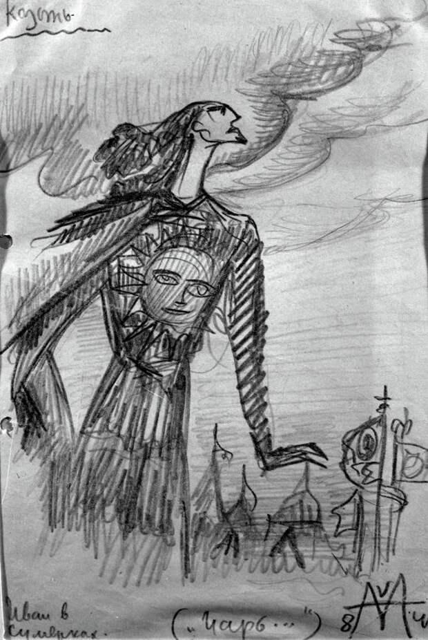 Рисунки Сергея Эйзенштейна. Обратная сторона гения.