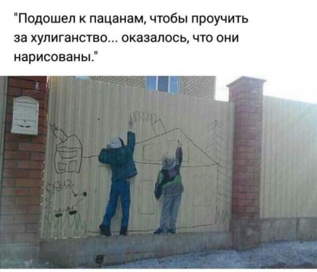 Смешные надписи к картинкам и фотографиям со смыслом (11 фото)