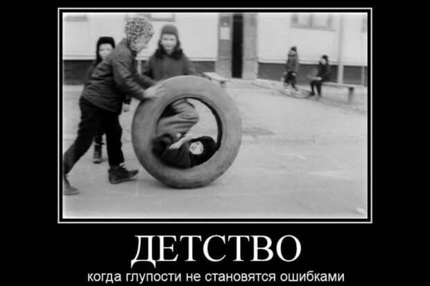 Прекрасная страна, в которой мы жили жизнь в Советском Союзе, ссср
