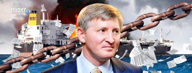 Блокада Керченского пролива – катастрофа для любимого олигарха Зеленского