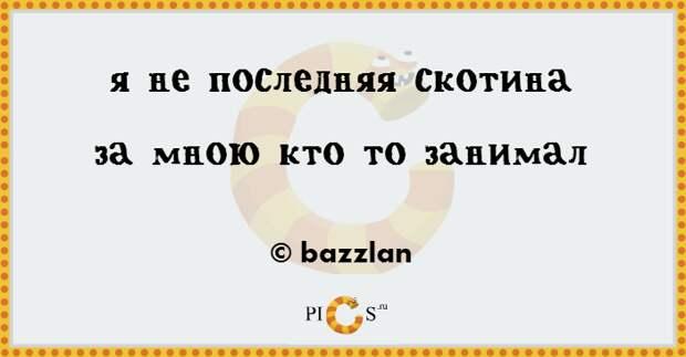 card2s01