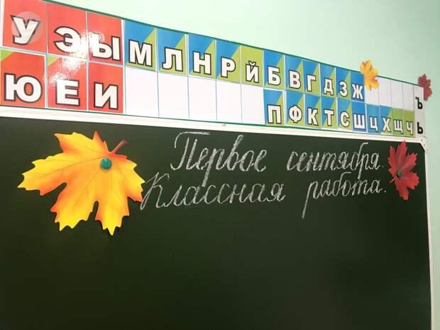 В Ижевске утвердили схему закрепления школ