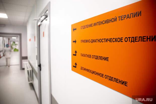 Названы сроки открытия федерального медицинского центра вПерми