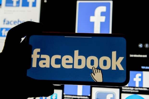 Facebook попросил суд в России об отсрочке в выплате штрафа из-за технических проблем