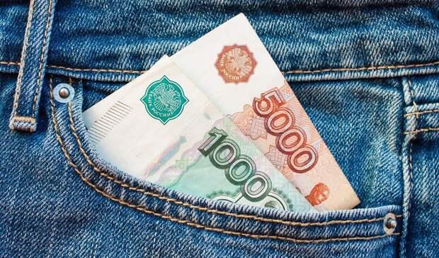 Бизнесмен задолжал налоговой миллионы рублей вРостовской области