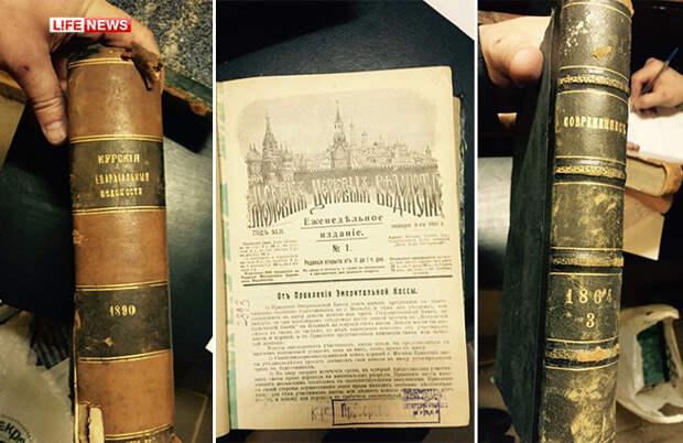 Изловили двух граждан с книгами из сгоревшей библиотеки ИНИОН
