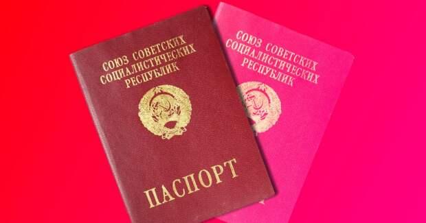 3 диких способа, как в СССР получали московскую прописку