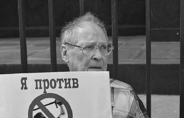 Умер советский диссидент Сергей Ковалев