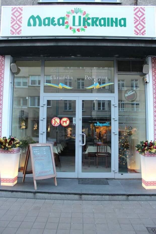 Польский ресторан, открытый украинскими эмигрантами, запретил вход сторонникам Путина