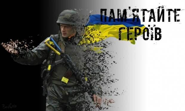 Украинским властям уже не хватает мерзавцев