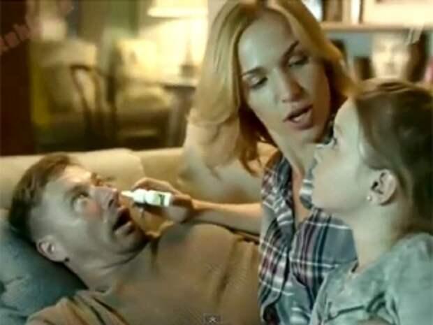 """ФАС проверит рекламу лекарства от насморка на Первом канале: """"Мама, а папа не дышит"""""""