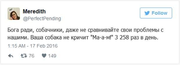 tweet07