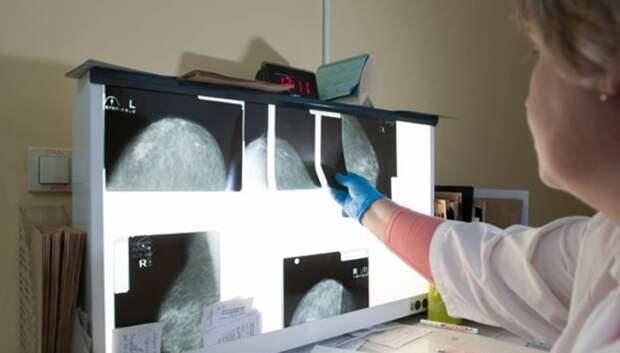 Более 5 тыс медпроцедур провели в новых онкорадиологических центрах Подмосковья