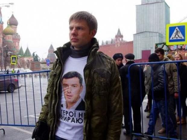 Нардеп Гончаренко обозвал Пан Ги Муна престарелым другом и холуем Путина