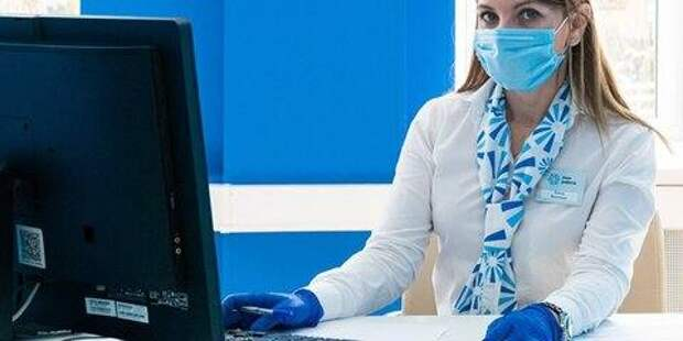 "Центр ""Моя работа"" приглашает москвичек на онлайн-курс по бизнесу"
