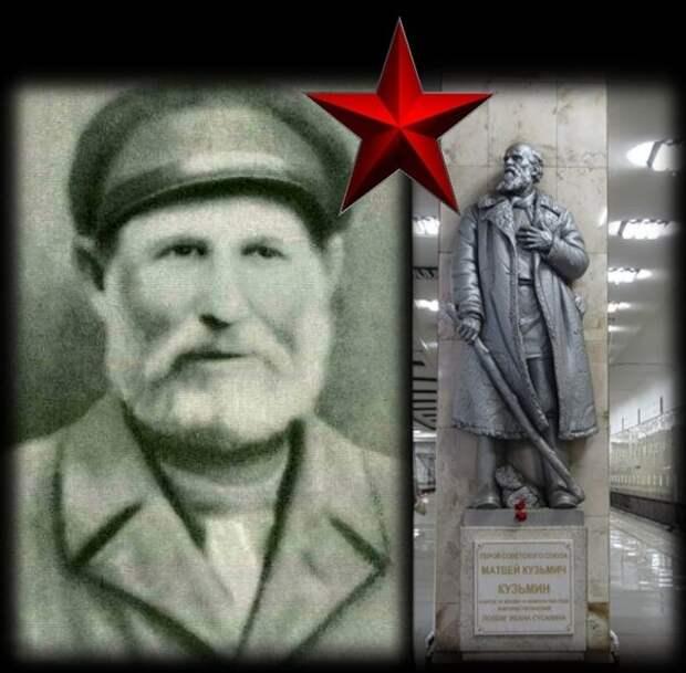 Матвей Кузьмин (советский Иван Сусанин) совершил подвиг в  83 года