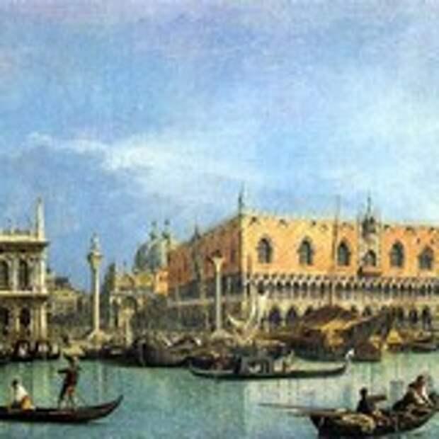 Вид на Дворец дожей в Венеции