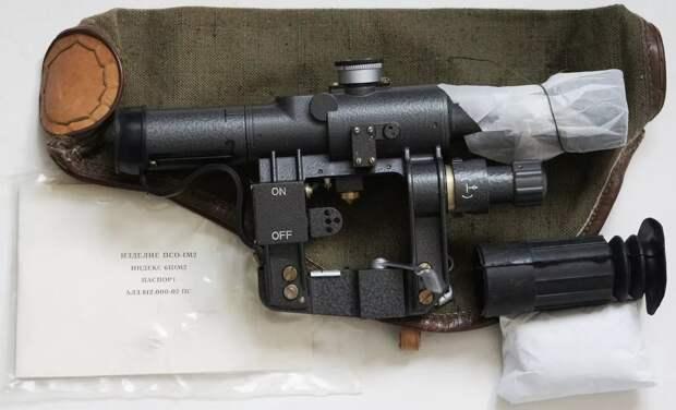 Различные виды прицелов для стрелкового оружия