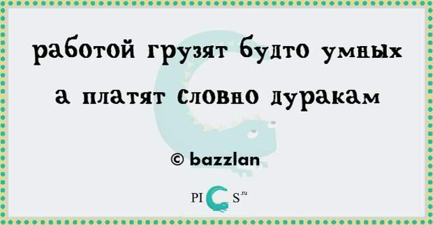 card2s07