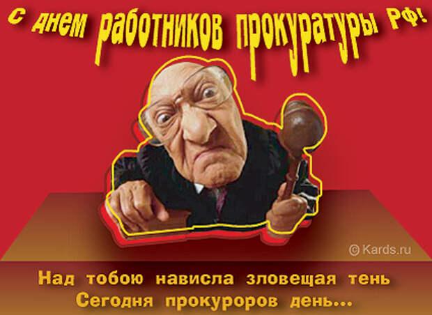 """ЛАРИСА ЗАХАРОВА """"О ПРИМИРЕНИИ СТОРОН..."""" РУБРИКА- РАССКАЗЫВАЕТ ПРОКУРОР."""