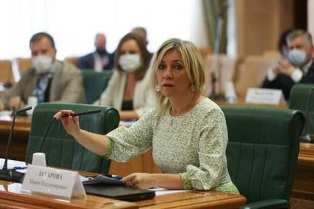 Захарова рассказала, какое влияние оказали санкции на состояние отношений между Россией и Западом