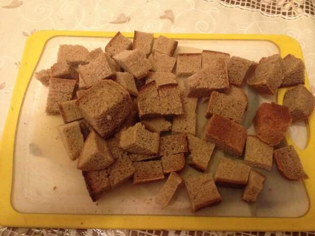 Не знаете куда деть черствый черный хлеб?