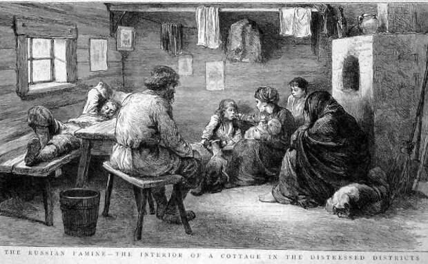 Поездка на голод. Записки члена отряда помощи голодающим Поволжья (1912 г.)