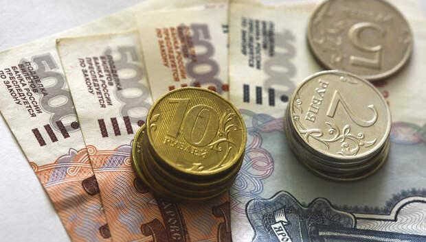 Врачи‑патологоанатомы в Подмосковье получат доплаты за работу с коронавирусом