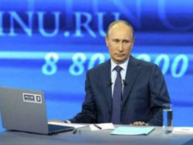 Новость на Newsland: Путин. Слово правды для жителей Украины
