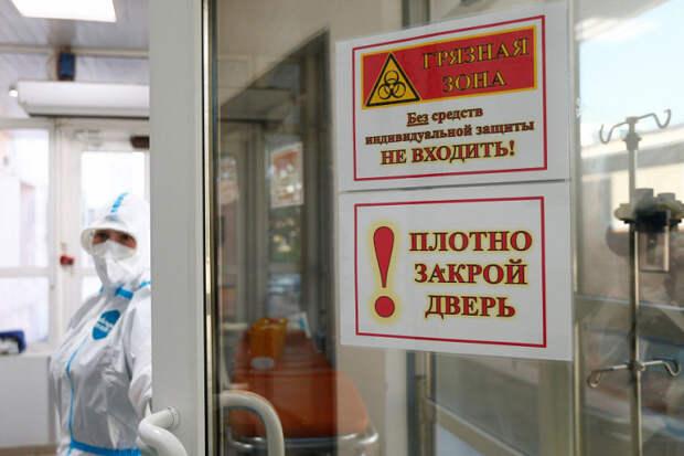 +125: последние данные о заражении COVID-19 на Кубани