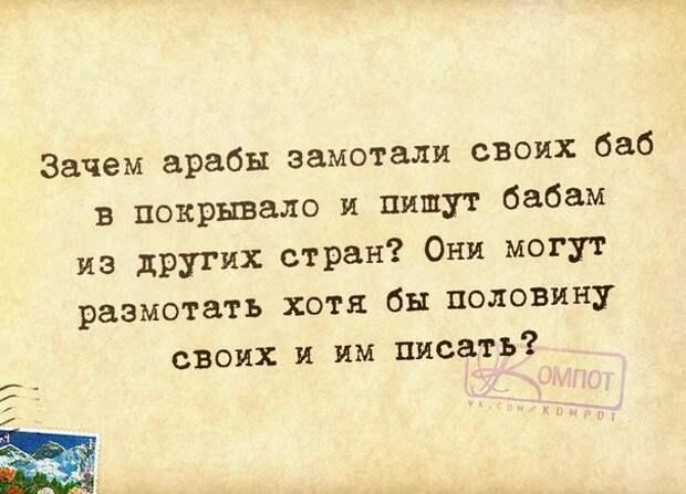 5672049_1447960862_frazki10 (604x436, 66Kb)