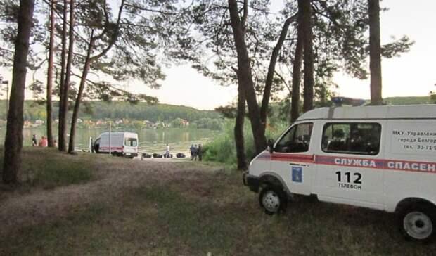 Намэрию Белгорода возбудили уголовное дело после гибели мальчика вПикник-парке