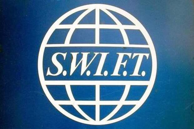 ЕС не имеет права отключать Россию от SWIFT