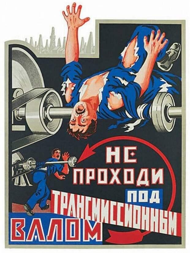 20 крайне убедительных плакатов советских времен                                     (20фото)