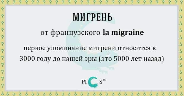 cardfr20