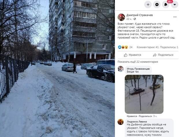 Пешеходную дорожку на Фестивальной очистили от снега