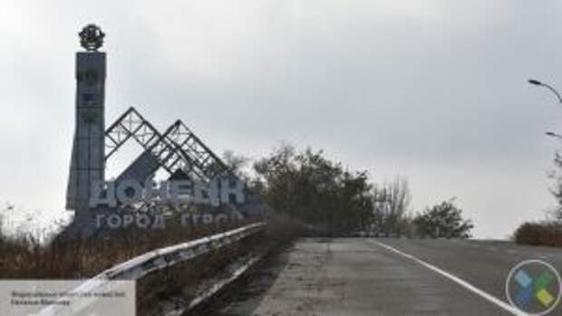 В Киеве предложили принудительно выселить россиян с Донбасса