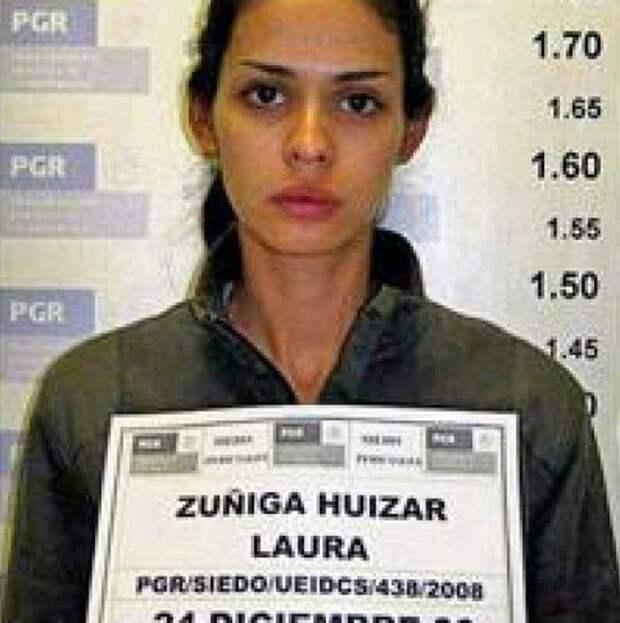 Лаура Сунига