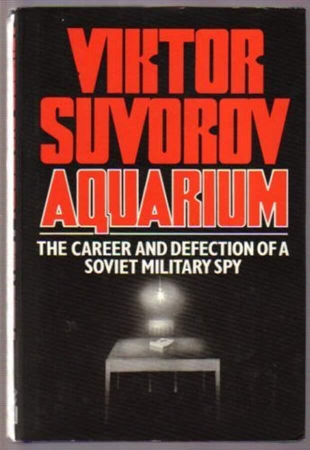 Виктор Суворов: Недошпион, недопредатель, недоисторик