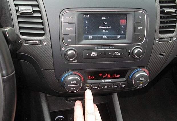 Если нажать на кнопку экстренного «осушения», то сразу же включится кондиционер и начнется активный обдув стекла