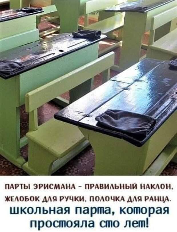 На изображении может находиться: стол и в помещении, текст «парты эрисмана правильный наклон, желобок для ручки. полочка для ранца. школьная парта, коморая простояла сто лет!»