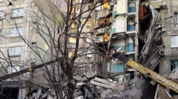 Разбор завалов на месте взрыва газа в Магнитогорске продолжается