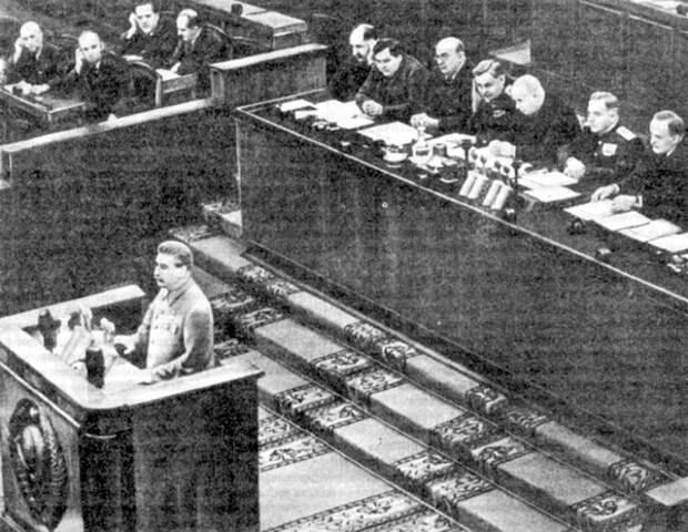 Госплан, СССР, Сталин|Фото: 4.bp.blogspot.com