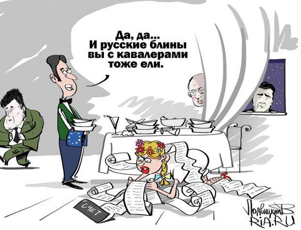 Путинские зрадныки из Goldman Sachs: Украину ждет дефолт уже в июле