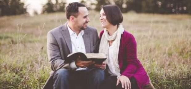 Сущностное предназначение женщины и супружеское счастье