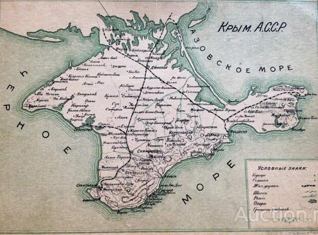 Почему византийцы называли древних тавров Крыма – русами?